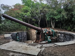 Cat Ba: Cannon Fort